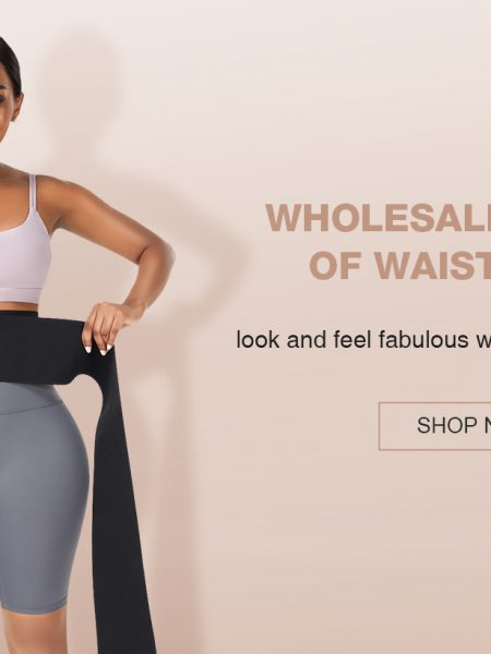 How to Shop for the Best Shapewear